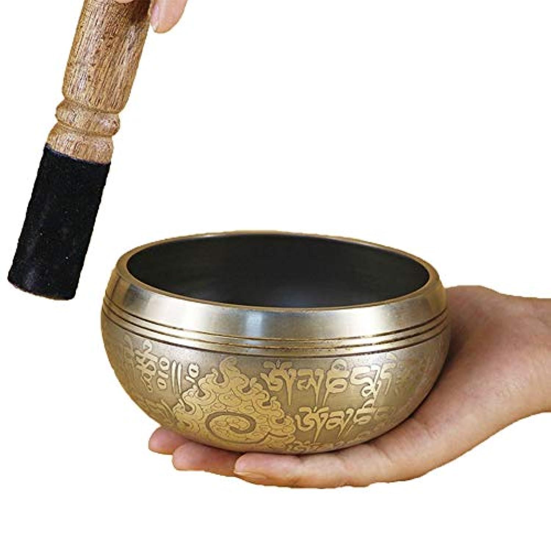 チベットの歌唱ボウル、歌唱ボウル、彫刻デザイン、木の棒で、ヨガ、瞑想、サウンドセラピー(銅)に適して