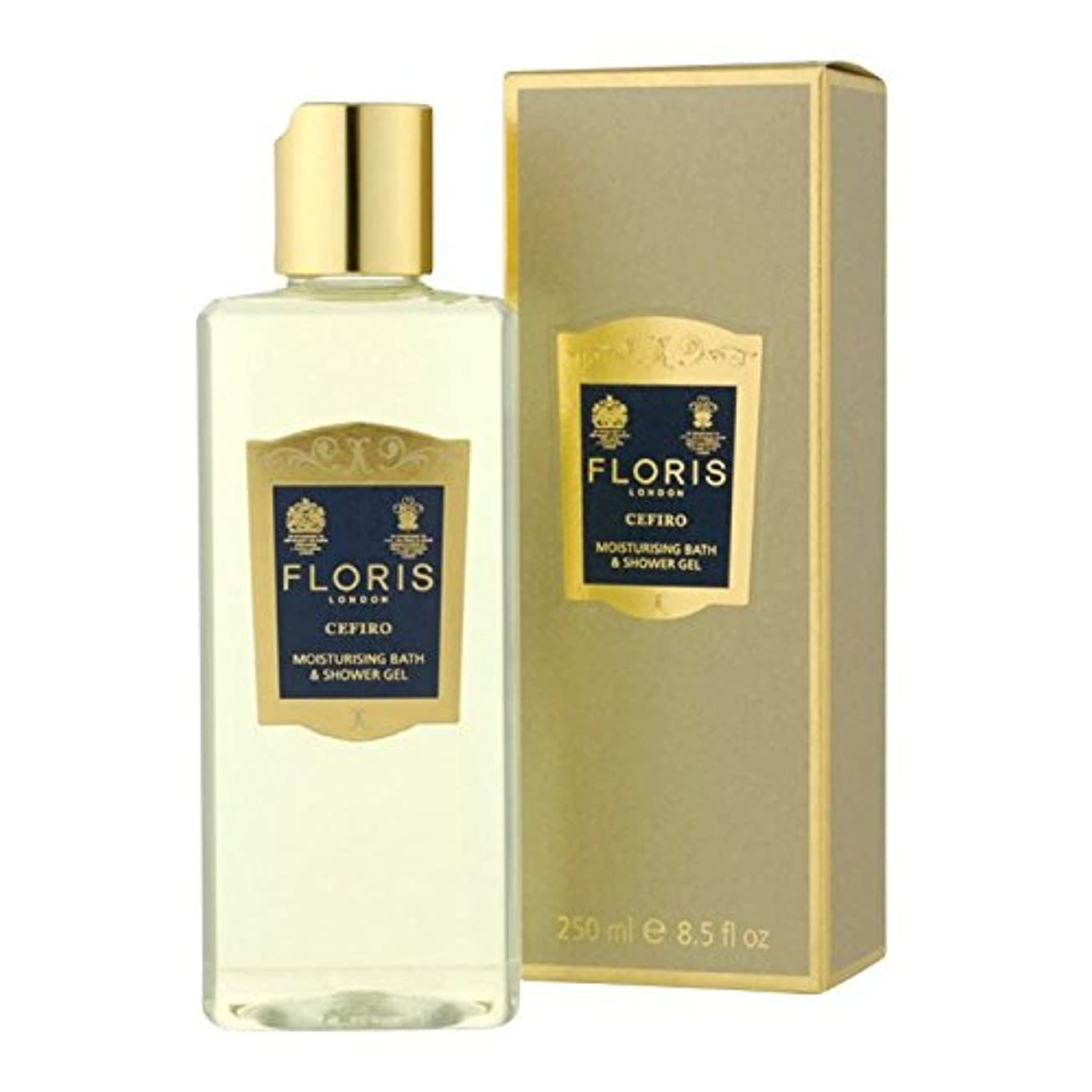 [Floris ] フロリスセフィーロの保湿入浴やシャワージェル250ミリリットル - Floris Cefiro Moisturising Bath and Shower Gel 250ml [並行輸入品]