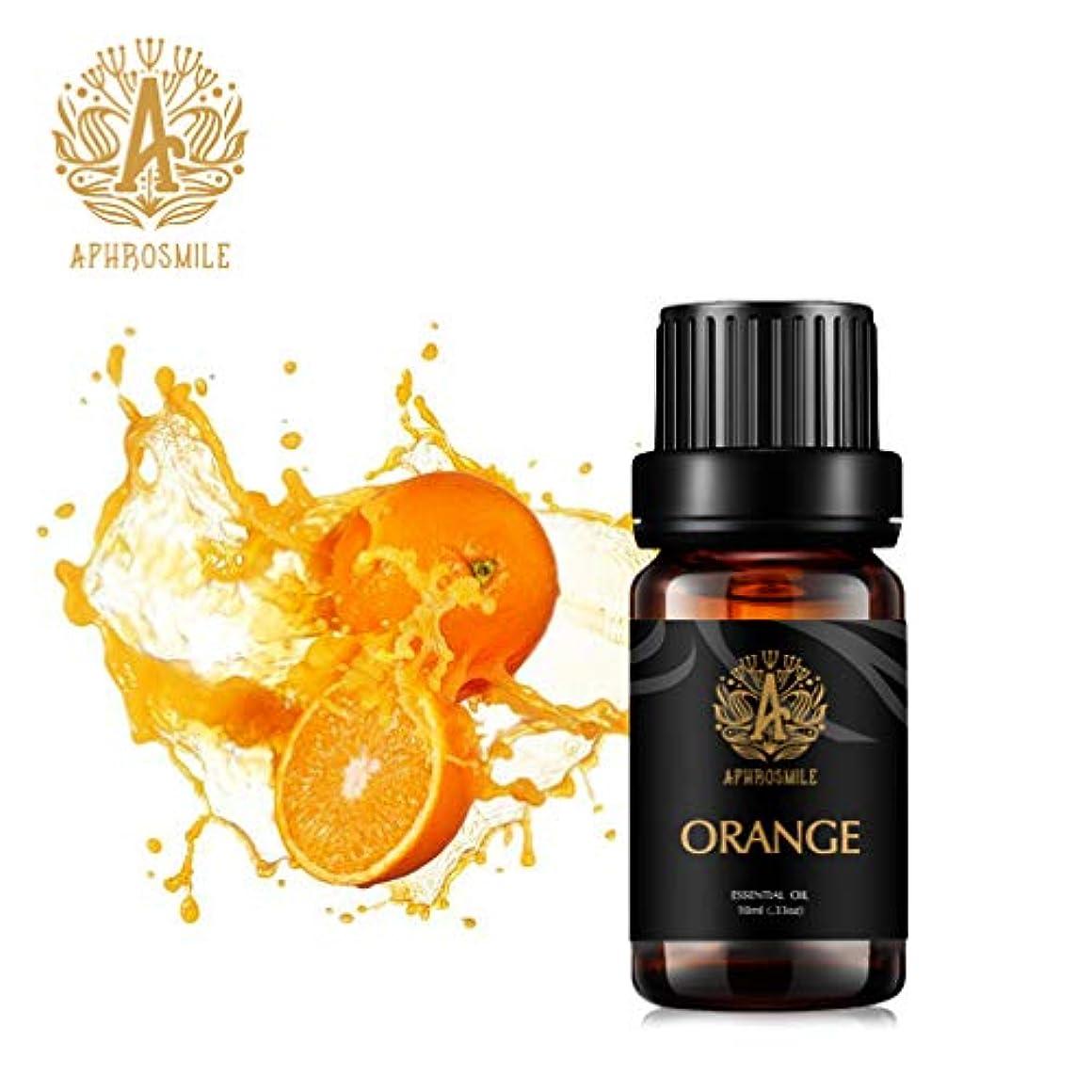 オレンジエッセンシャルオイル、100%ピュアアロマエッセンシャルオイルオレンジ香り、怒りを和らげる、治療用グレードエッセンシャルオイルオレンジの香り、為にディフューザー、マッサージ、加湿器、デイリーケア、0.33オンス-...
