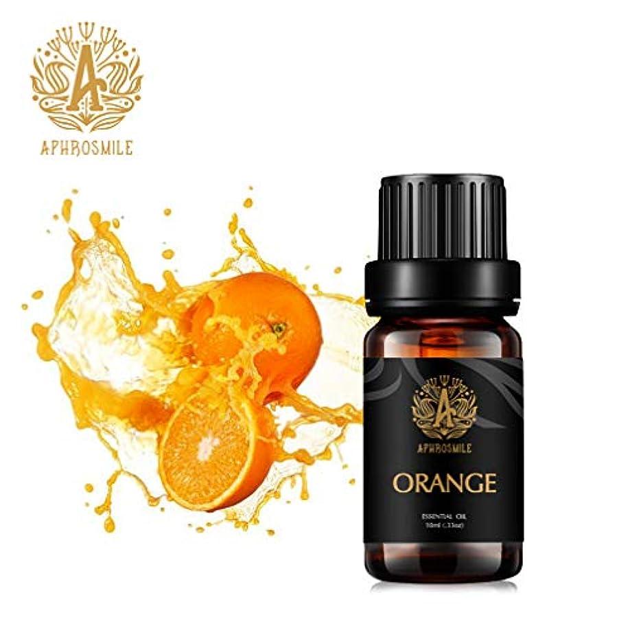 くしゃみ荒涼とした責任者オレンジエッセンシャルオイル、100%ピュアアロマエッセンシャルオイルオレンジ香り、怒りを和らげる、治療用グレードエッセンシャルオイルオレンジの香り、為にディフューザー、マッサージ、加湿器、デイリーケア、0.33オンス-...