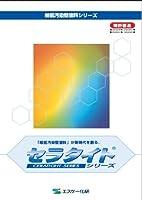 エスケー化研 水性セラタイトF 淡彩色 4.2kg SR-415