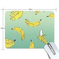 ミニサイズ パソコン ゲーミング マウスパッド 防水 バナナ デスクマット パッドト滑り止めゴム底 耐久性が良い キーボード 学校 オフィス用