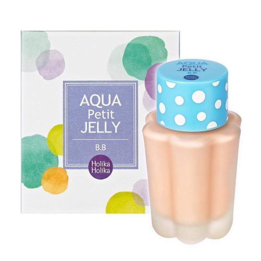 熟したサンダーまばたきHolika Holika ホリカホリカ アクア?プチ?ゼリー?ビービー?クリーム 40ml #2 (Aqua Petit jelly BB Cream) 海外直送品