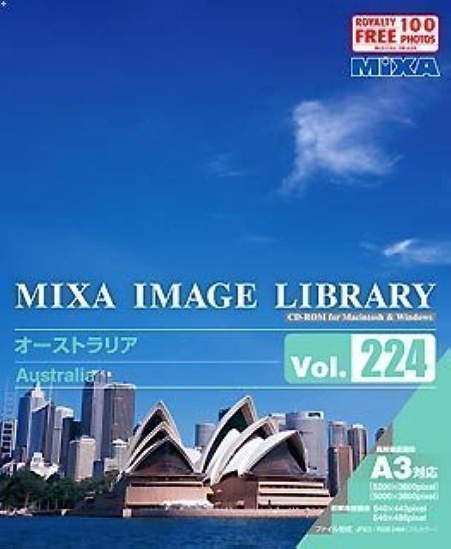 甥クローゼット発疹MIXA IMAGE LIBRARY Vol.224 オーストラリア