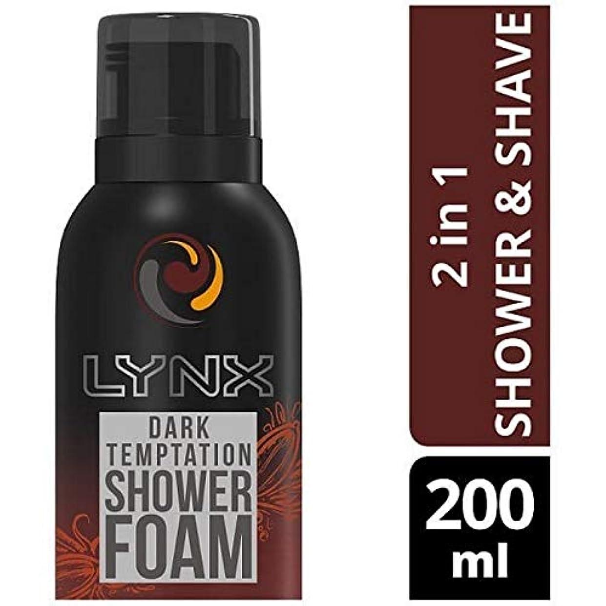 ビーチアベニュー正直[Lynx ] オオヤマネコダーク誘惑ダークチョコレートの香りシャワー泡200ミリリットル - Lynx Dark Temptation Dark Chocolate Scent Shower Foam 200ml [並行輸入品]