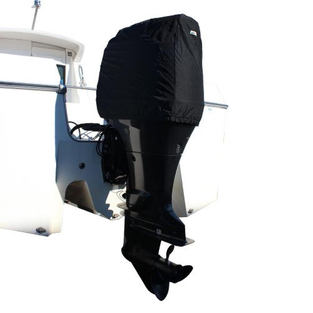 BMO JAPAN(ビーエムオージャパン) 船外機カバー SUZUKI専用(S10-S) 50B0029