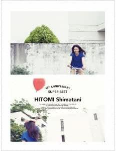 15th Anniversary SUPER BEST (初回生産限定) ((同梱:AL4枚組+Blu-ray2枚組)
