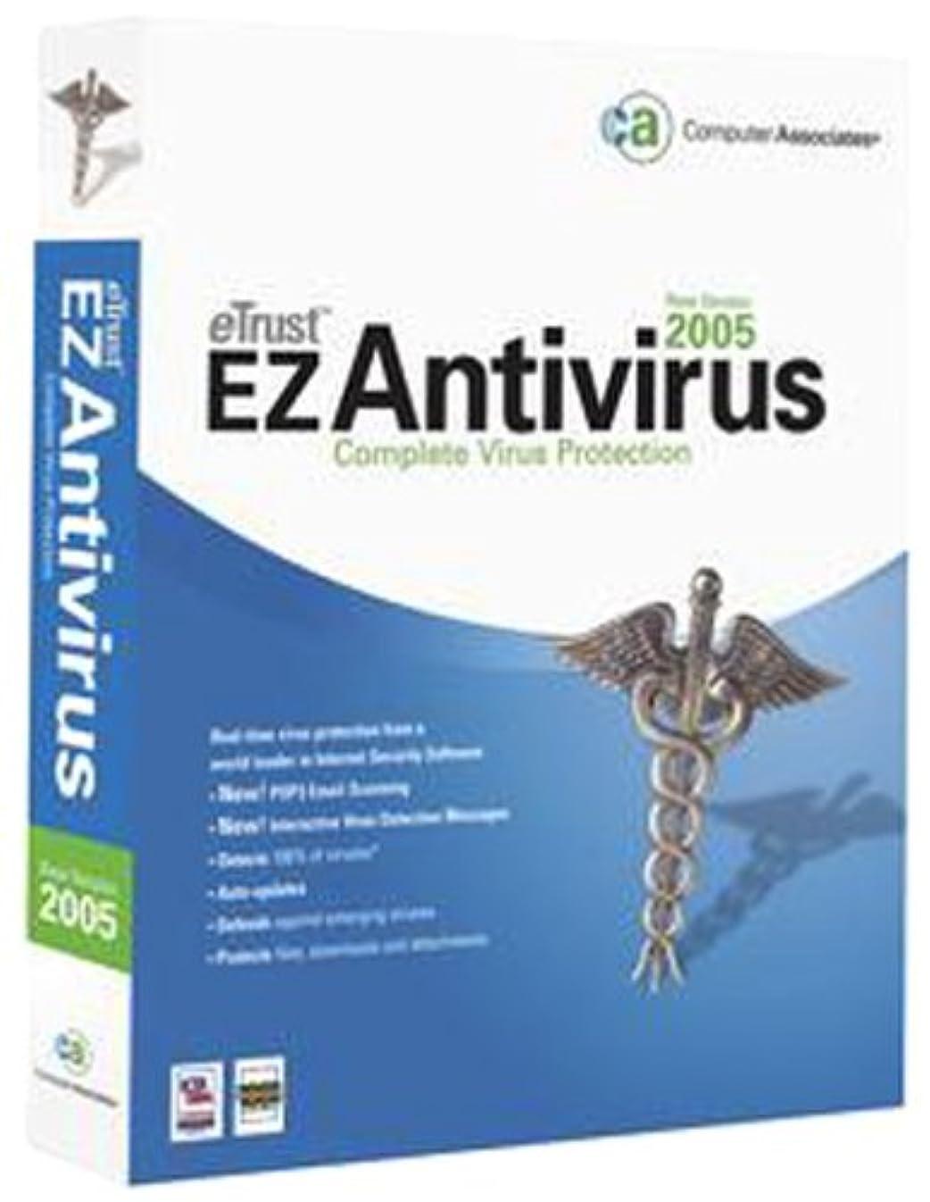 衝撃取得する摂動Computer Associates eTrust EZアンチウイルス2005
