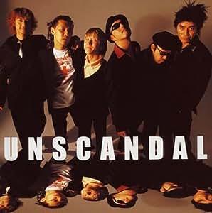 UNSCANDAL