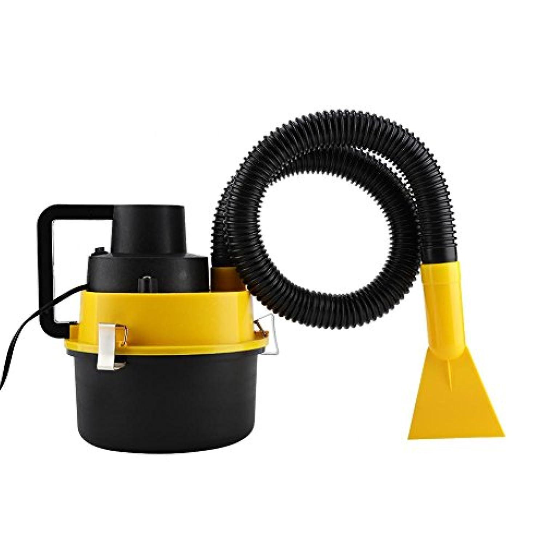 Eboxer 車用掃除機 コードレス 車用 充電式 乾湿両用 壁掛け 充電可能