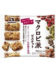 森永 マクロビ派ビスケット フルーツグラノーラ 37g【3個セット】