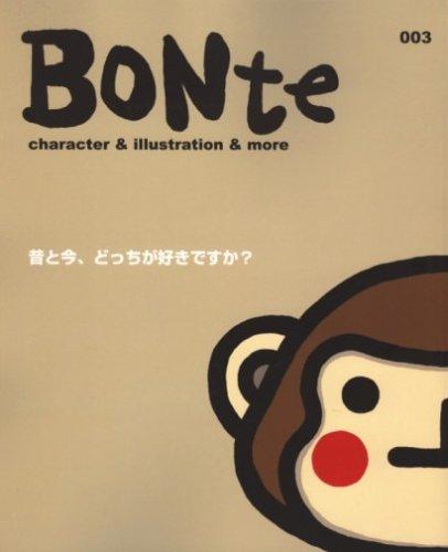 BONTe character&illustration&more 003