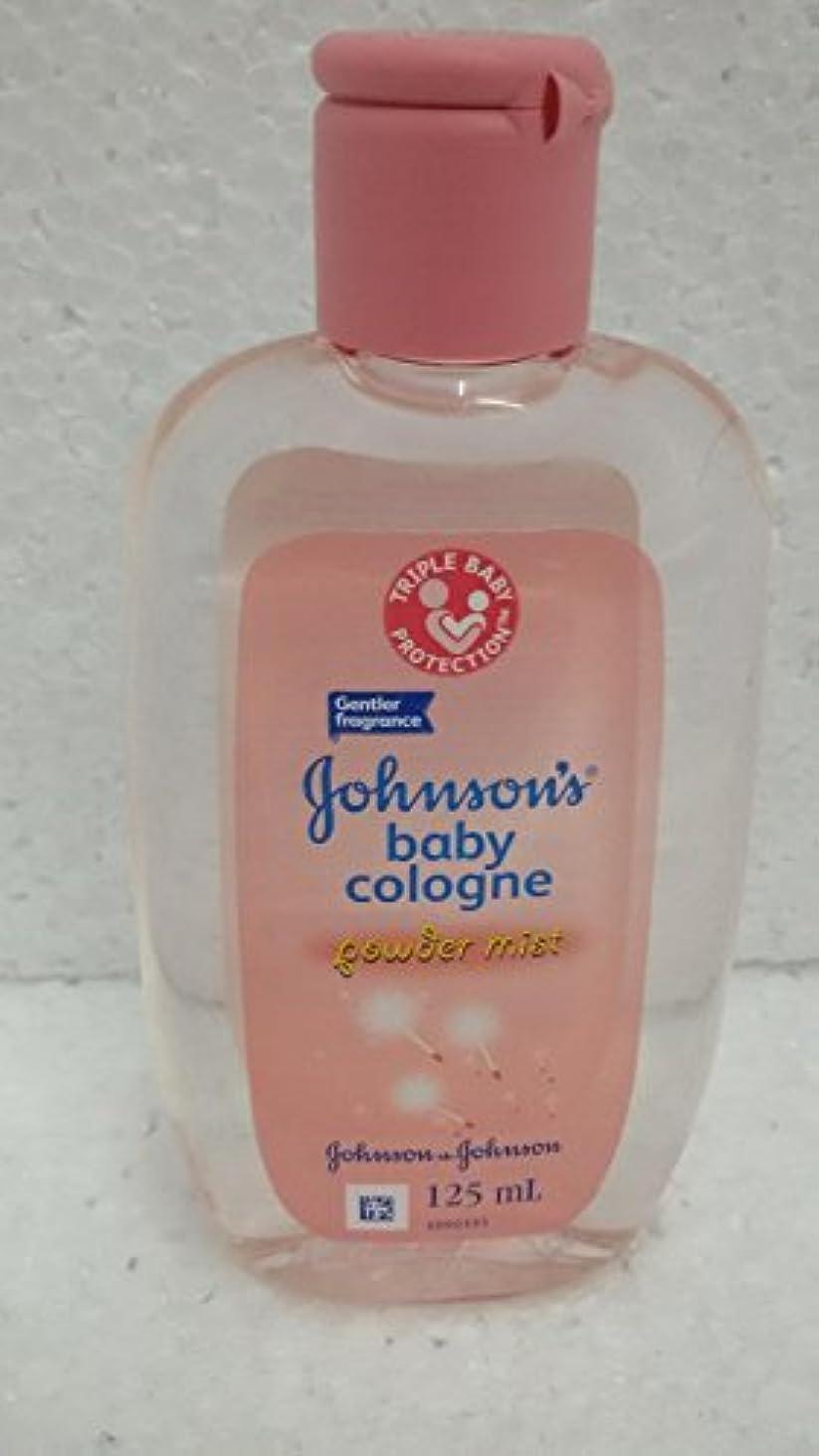 勝者禁止するいちゃつくJOHNSON'S BABY COLOGNE POWDER MIST 125ml ジョンソン ベビーコロン パウダーミスト