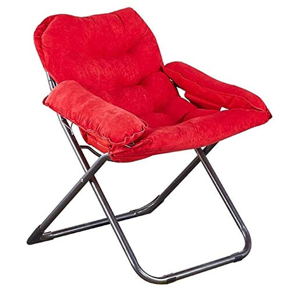 感謝準備した解凍する、雪解け、霜解け折りたたみ椅子屋外折りたたみ椅子ライトリクライニングチェアカジュアル俳優椅子マザールビーチ釣り椅子スケッチチェアポータブルチェア屋外に適しています,Red