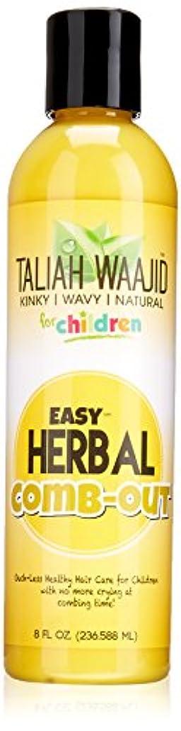 病院動年齢Taliah Waajid Kinky Wavy Natural Easy Herbal Comb Out, 8 Ounce by Taliah Waajid [並行輸入品]