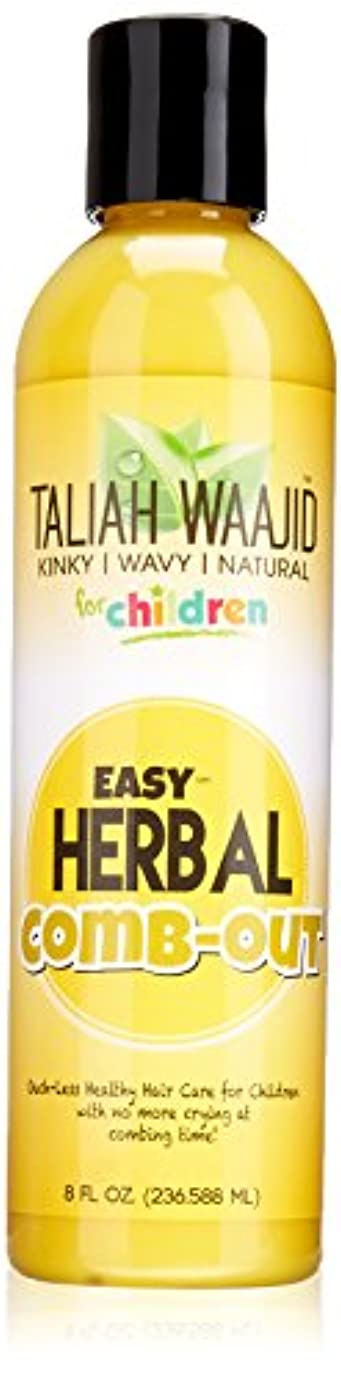 利点しゃがむ通行人Taliah Waajid Kinky Wavy Natural Easy Herbal Comb Out, 8 Ounce by Taliah Waajid [並行輸入品]