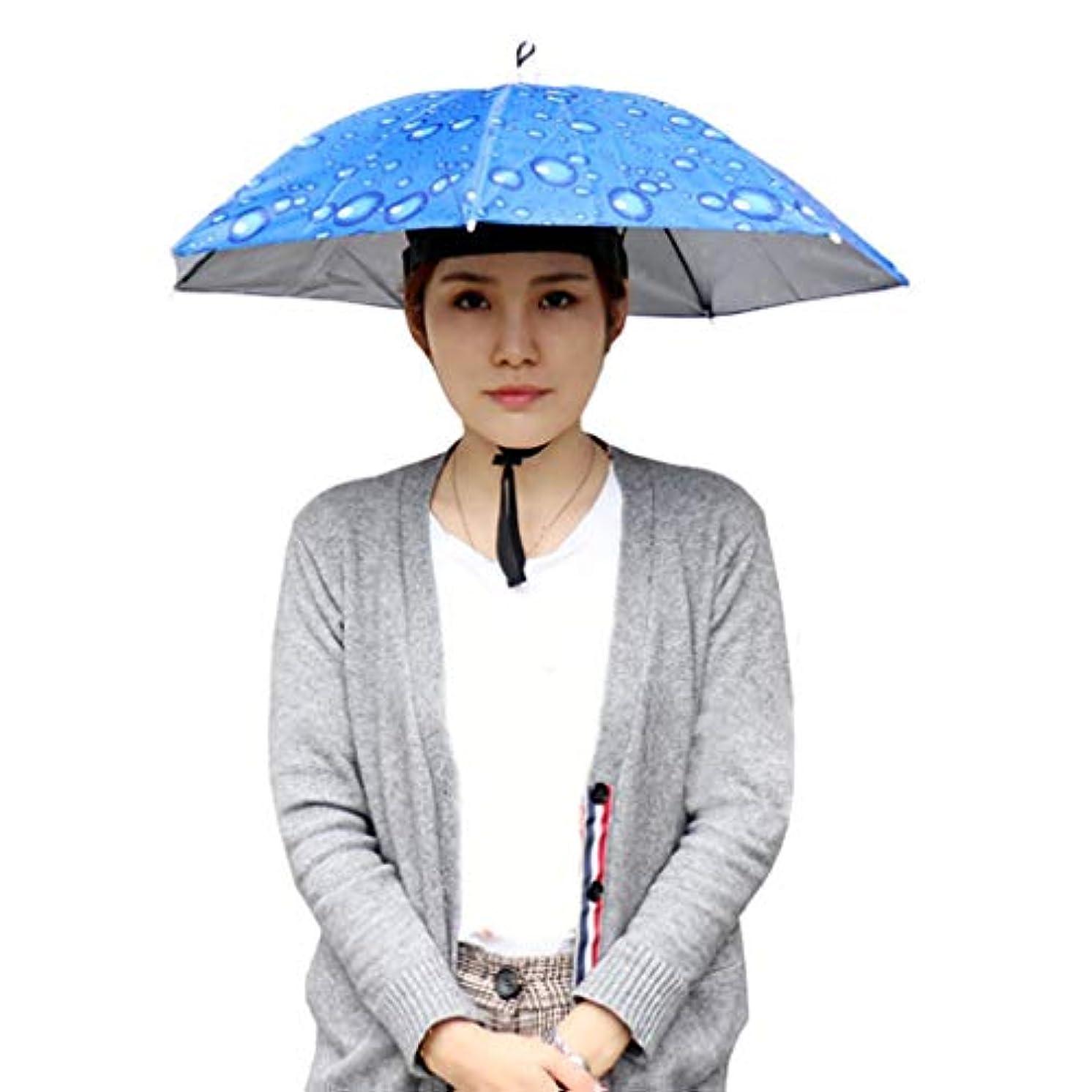 タンパク質動揺させる推定Suika Suika 釣り傘 傘帽子 釣り用 フィッシング ガーデニング 折り畳み式 携帯便利