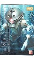 【035.MSM-04 アッガイ】 ガンダム GUNDAM ガンプラパッケージアートコレクション チョコウエハース2