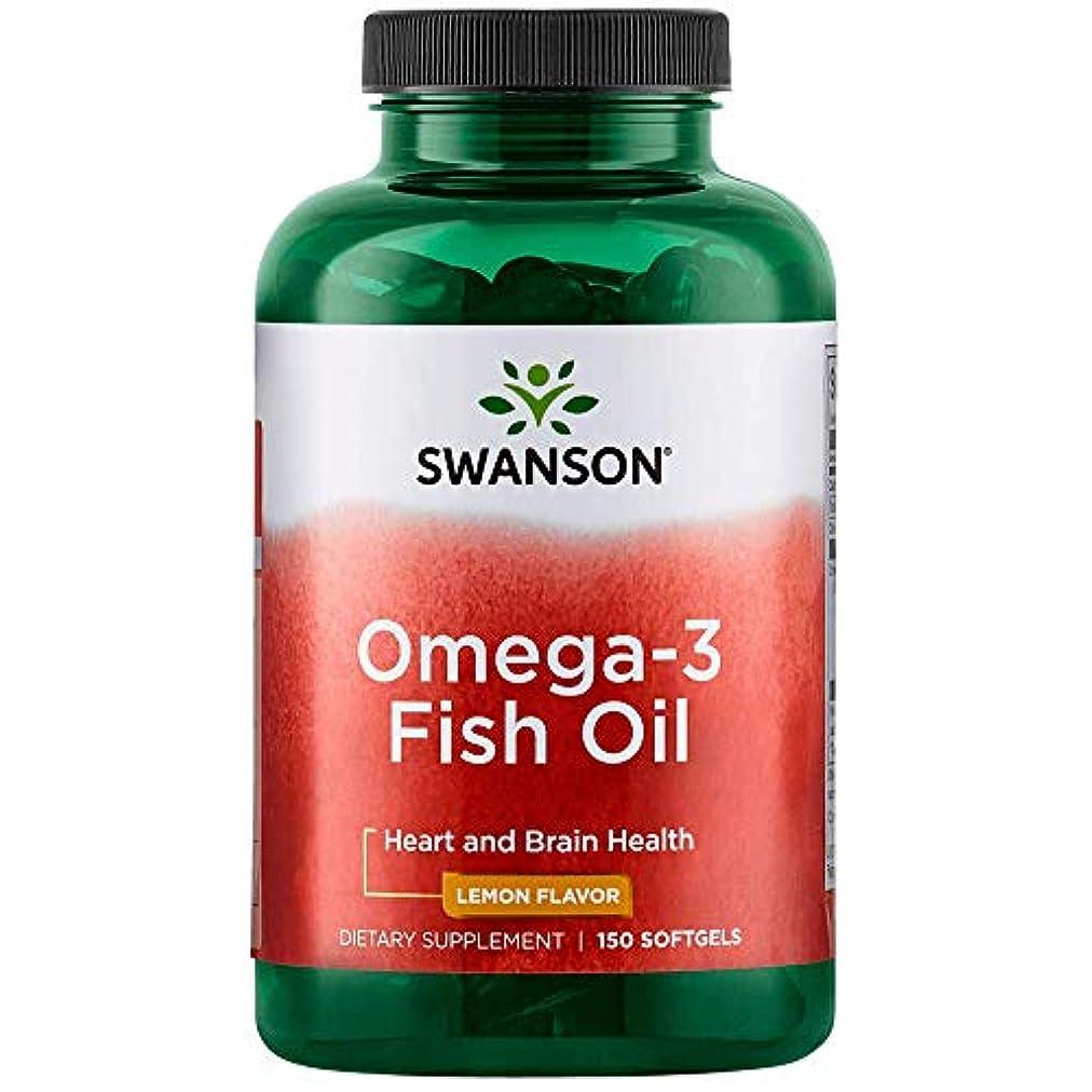 魅了する判読できないあいまいさSwanson Oméga-3, 150 gélules (180mg d'EPA et 120mg de DHA à partir d'Huile de Poisson au Parfum Citron, Omega...