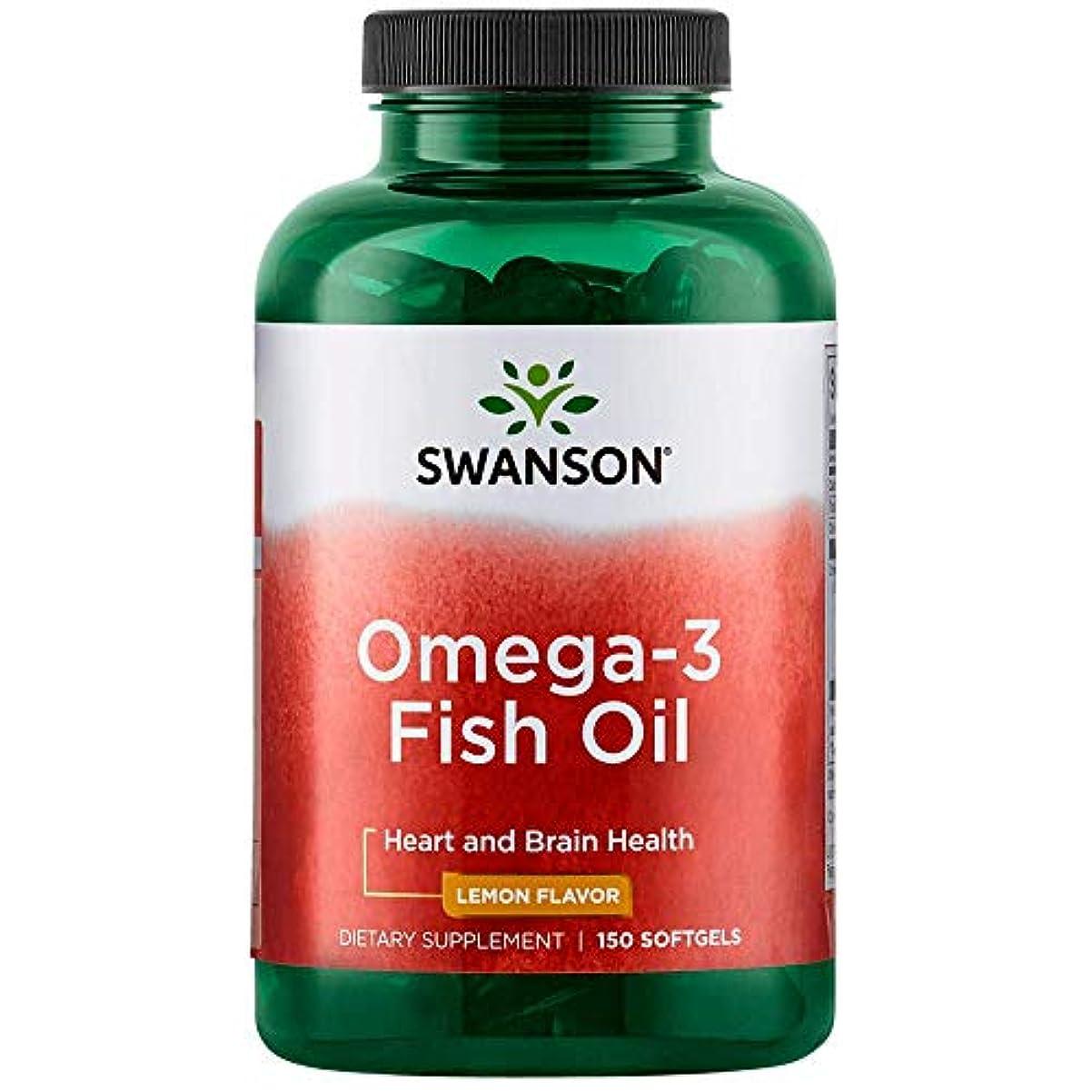 孤独なダブル開梱Swanson Oméga-3, 150 gélules (180mg d'EPA et 120mg de DHA à partir d'Huile de Poisson au Parfum Citron, Omega...