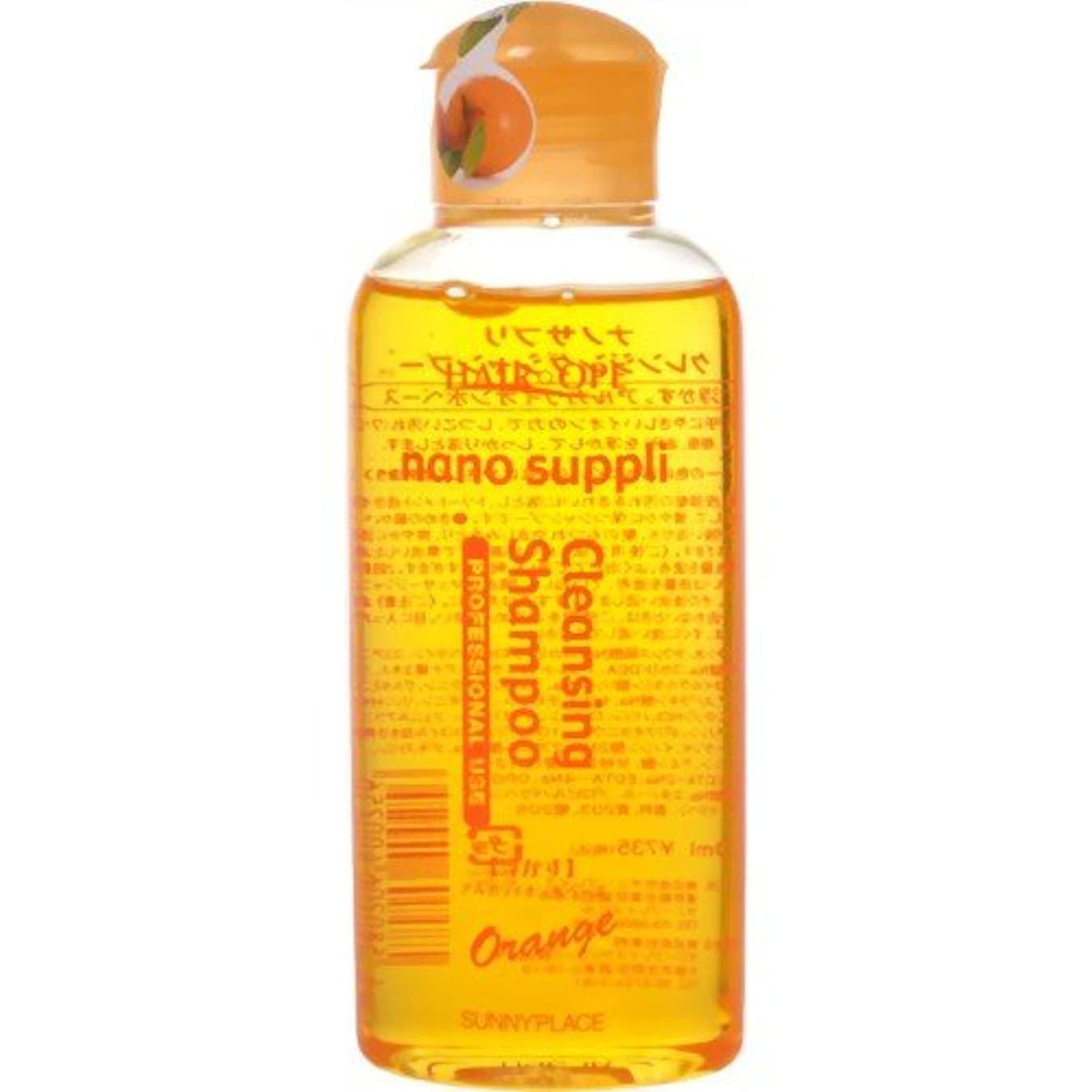 それにもかかわらず暫定オピエートヘアオペ ナノサプリ クレンジングシャンプー オレンジ 120ml