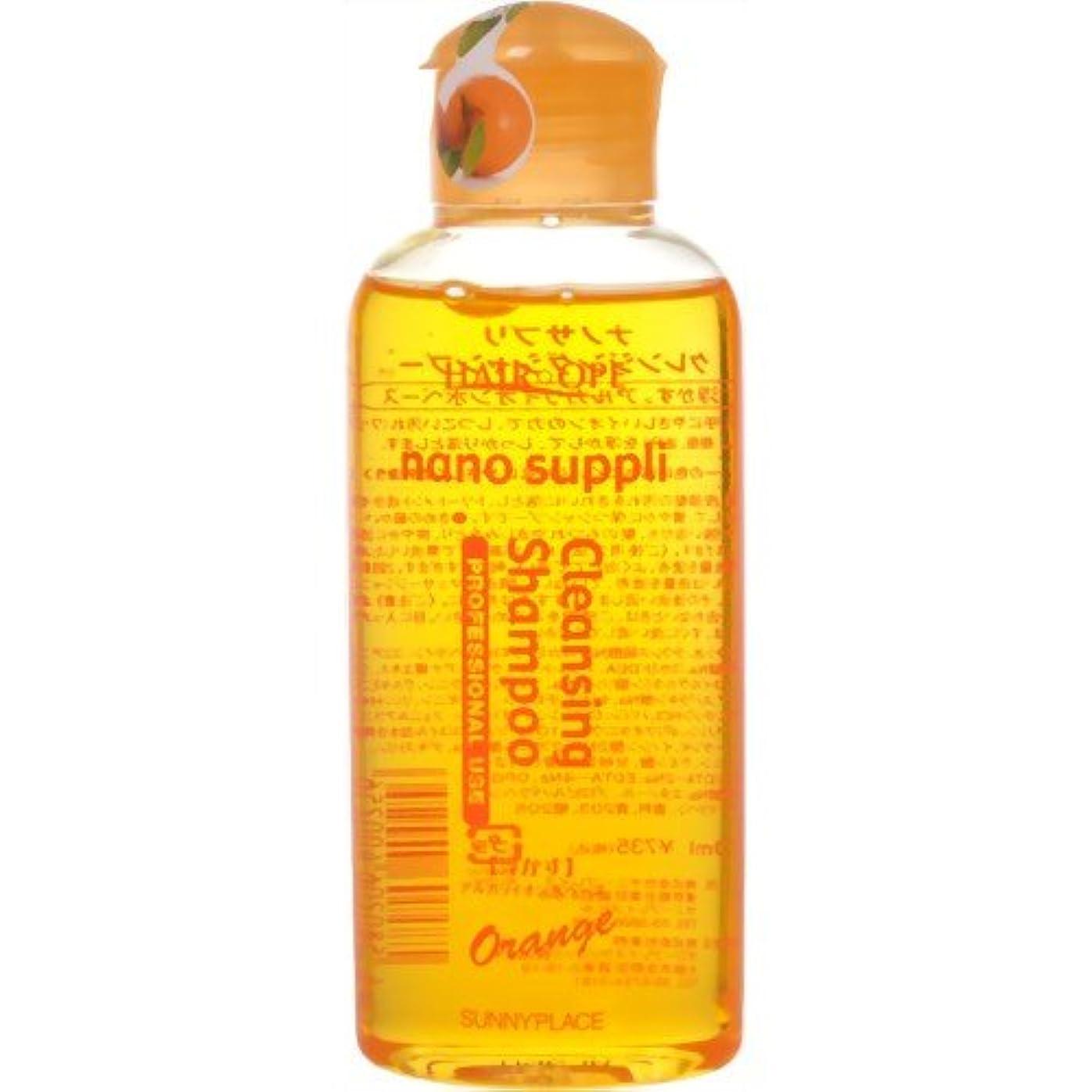 苦しめるリットルリムヘアオペ ナノサプリ クレンジングシャンプー オレンジ 120ml