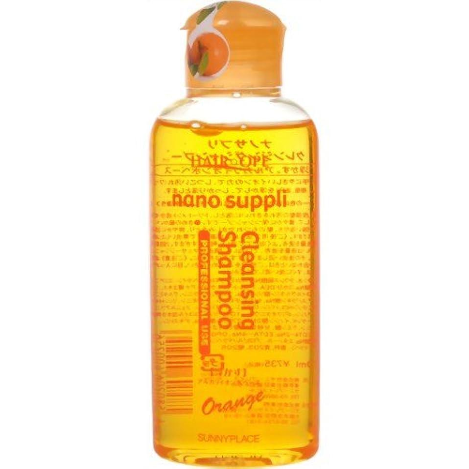 有害節約エコーヘアオペ ナノサプリ クレンジングシャンプー オレンジ 120ml