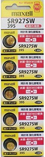 maxell [マクセル] 金コーティング SR927SW(395) 5個