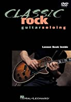Classic Rock Guitar Soloing [DVD] [Import]