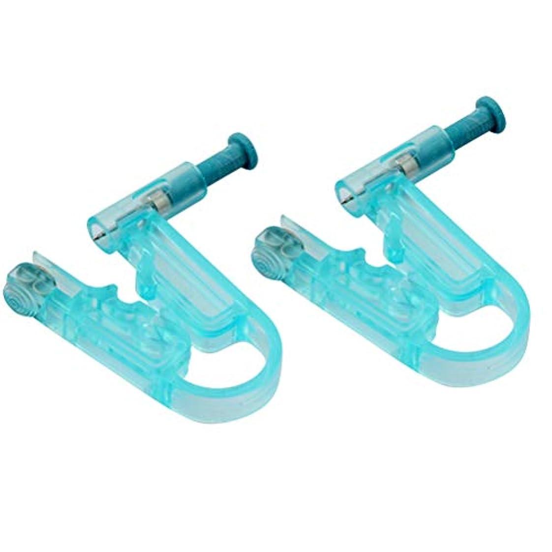 公平横たわる包帯SUPVOX ピアスガンツール 使い捨て耳ピアス 無菌安全 スカイブルー 2本