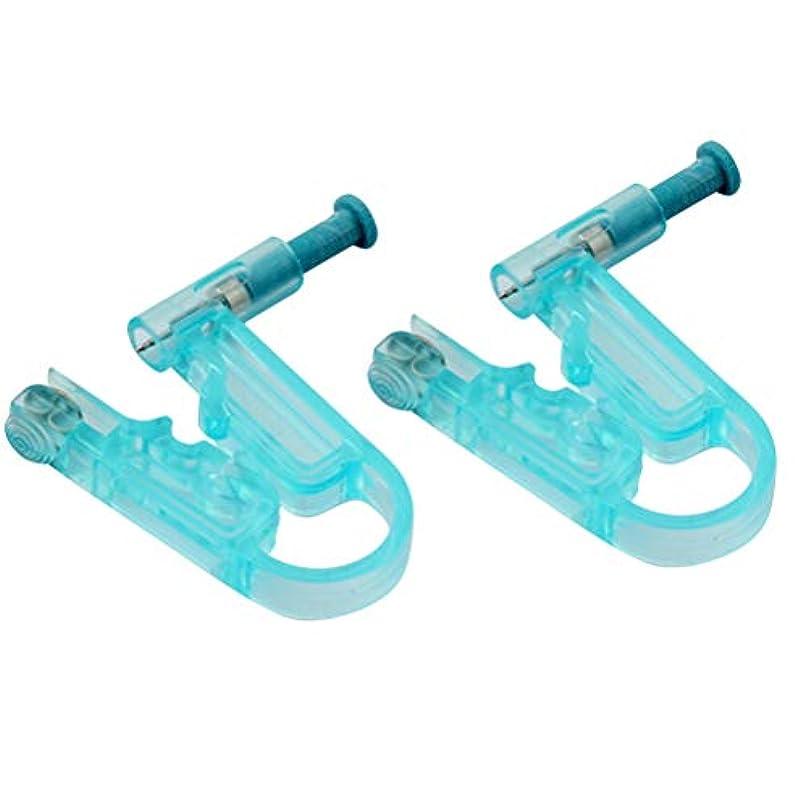 シェア論争的しおれたSUPVOX ピアスガンツール 使い捨て耳ピアス 無菌安全 スカイブルー 2本