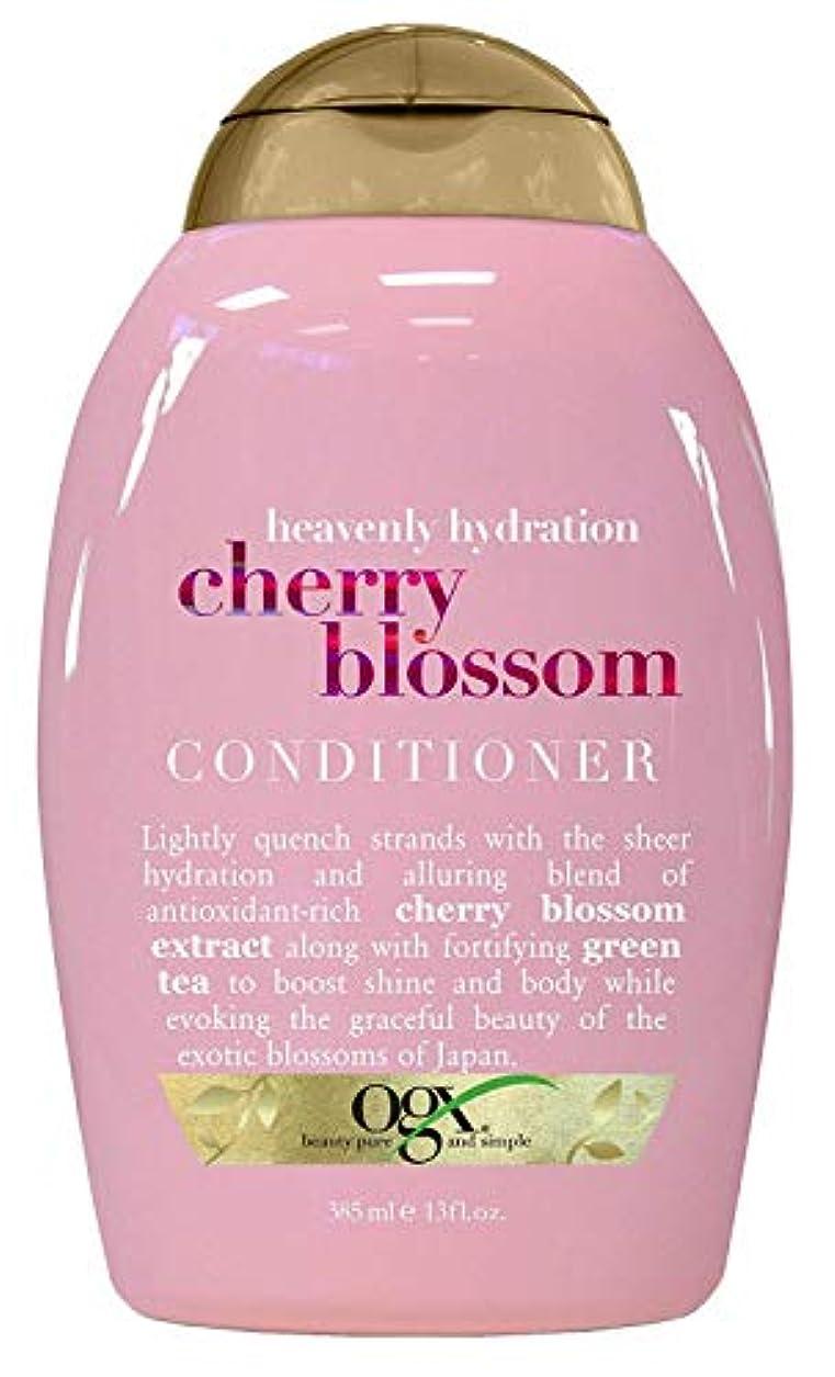 接触ストリーム実験室OGX Heavenly Hydration Cherry Blossom Conditioner 13oz 360ml チェリーブロッサム コンディショナー [並行輸入品]