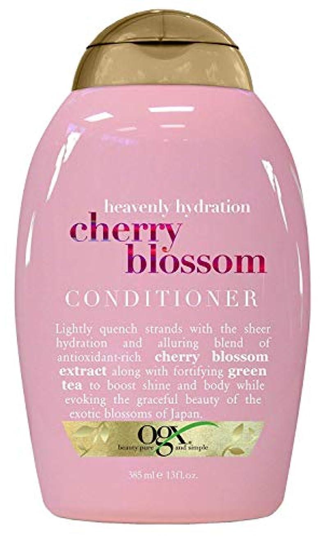 再生ええ絶え間ないOGX Heavenly Hydration Cherry Blossom Conditioner 13oz 360ml チェリーブロッサム コンディショナー [並行輸入品]