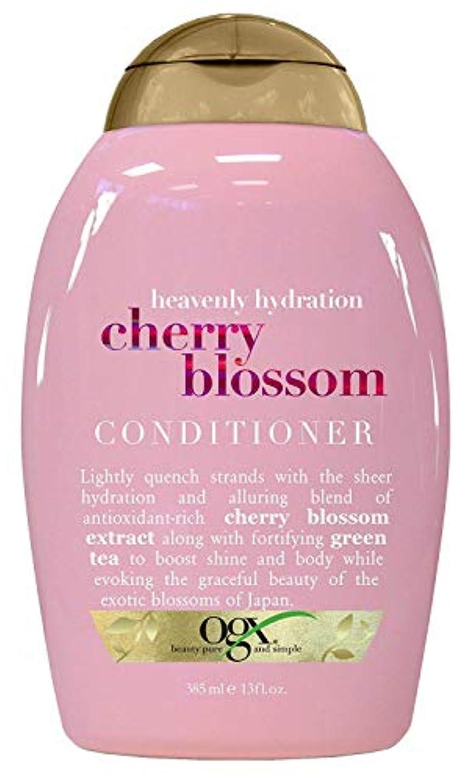 勇気配送泥だらけOGX Heavenly Hydration Cherry Blossom Conditioner 13oz 360ml チェリーブロッサム コンディショナー [並行輸入品]