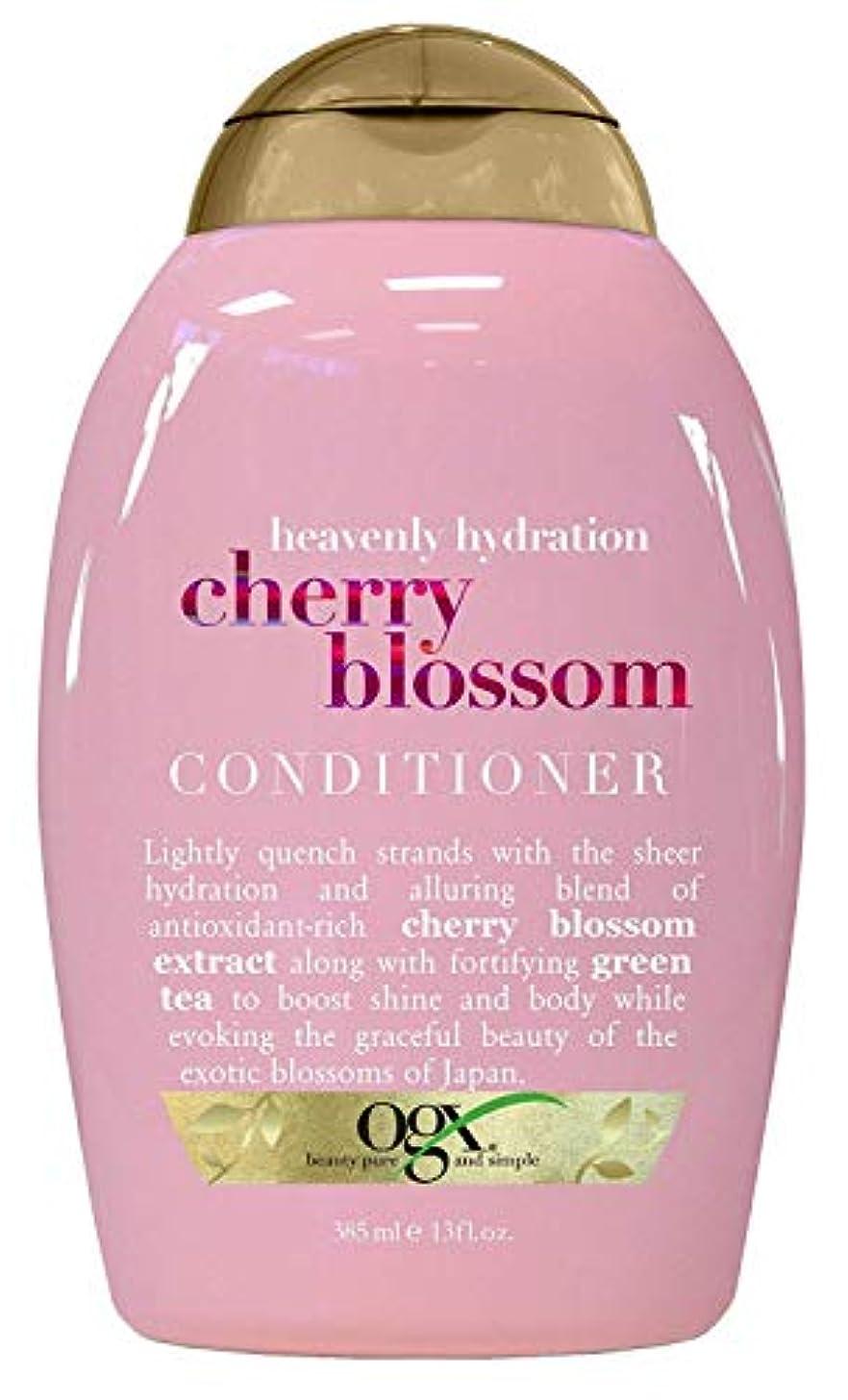 ブレンド鉄ペストリーOGX Heavenly Hydration Cherry Blossom Conditioner 13oz 360ml チェリーブロッサム コンディショナー [並行輸入品]