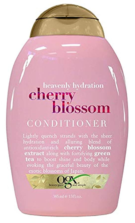 軽く左夫OGX Heavenly Hydration Cherry Blossom Conditioner 13oz 360ml チェリーブロッサム コンディショナー [並行輸入品]