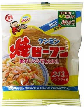 ケンミン 焼ビーフン 味付ノンフライ麺 ×2セット