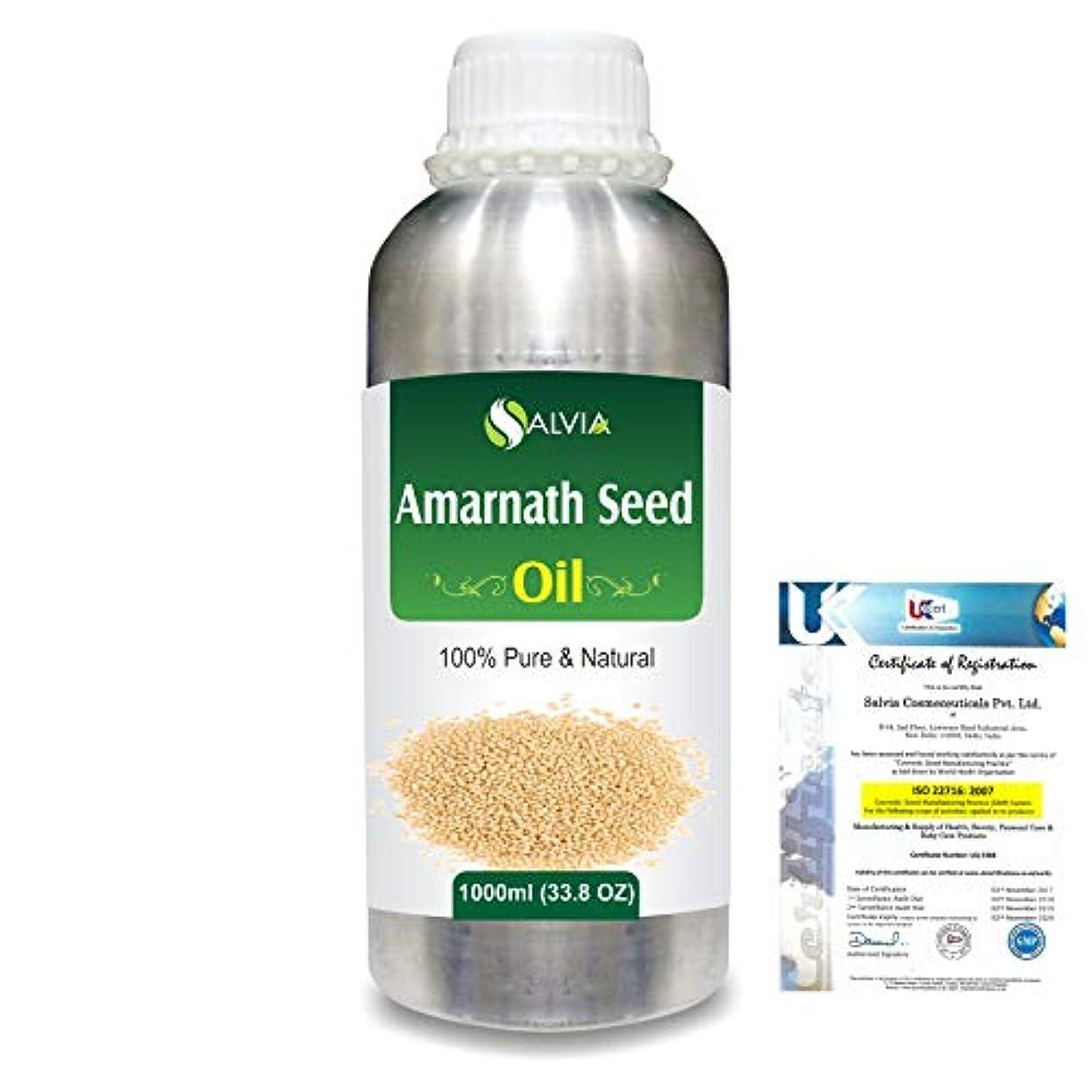 圧縮する肘エスニックAmaranth Seed (Amaranthus caudatus)100% Natural Pure Carrier Oil 1000ml/33.8fl.oz.