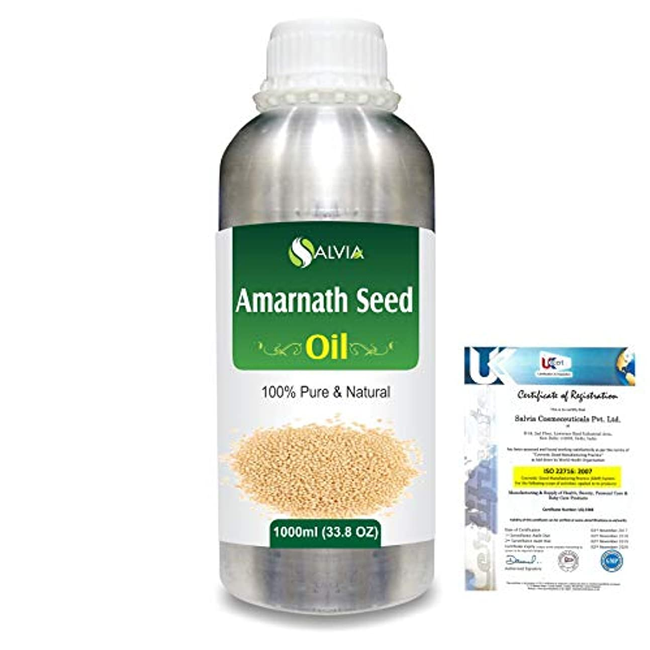 賞賛するパターン分析的Amaranth Seed (Amaranthus caudatus)100% Natural Pure Carrier Oil 1000ml/33.8fl.oz.