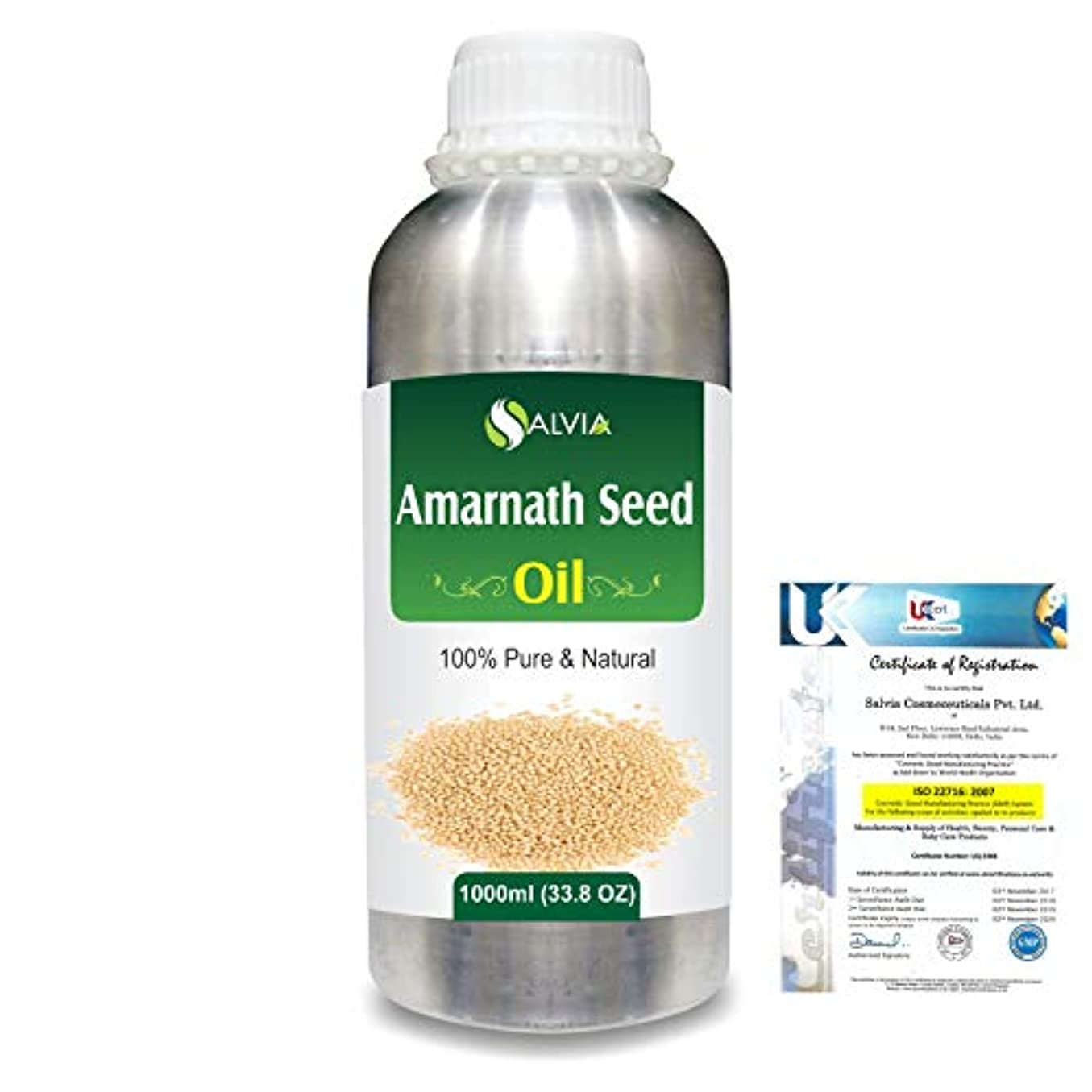 レルム応答望まないAmaranth Seed (Amaranthus caudatus)100% Natural Pure Carrier Oil 1000ml/33.8fl.oz.