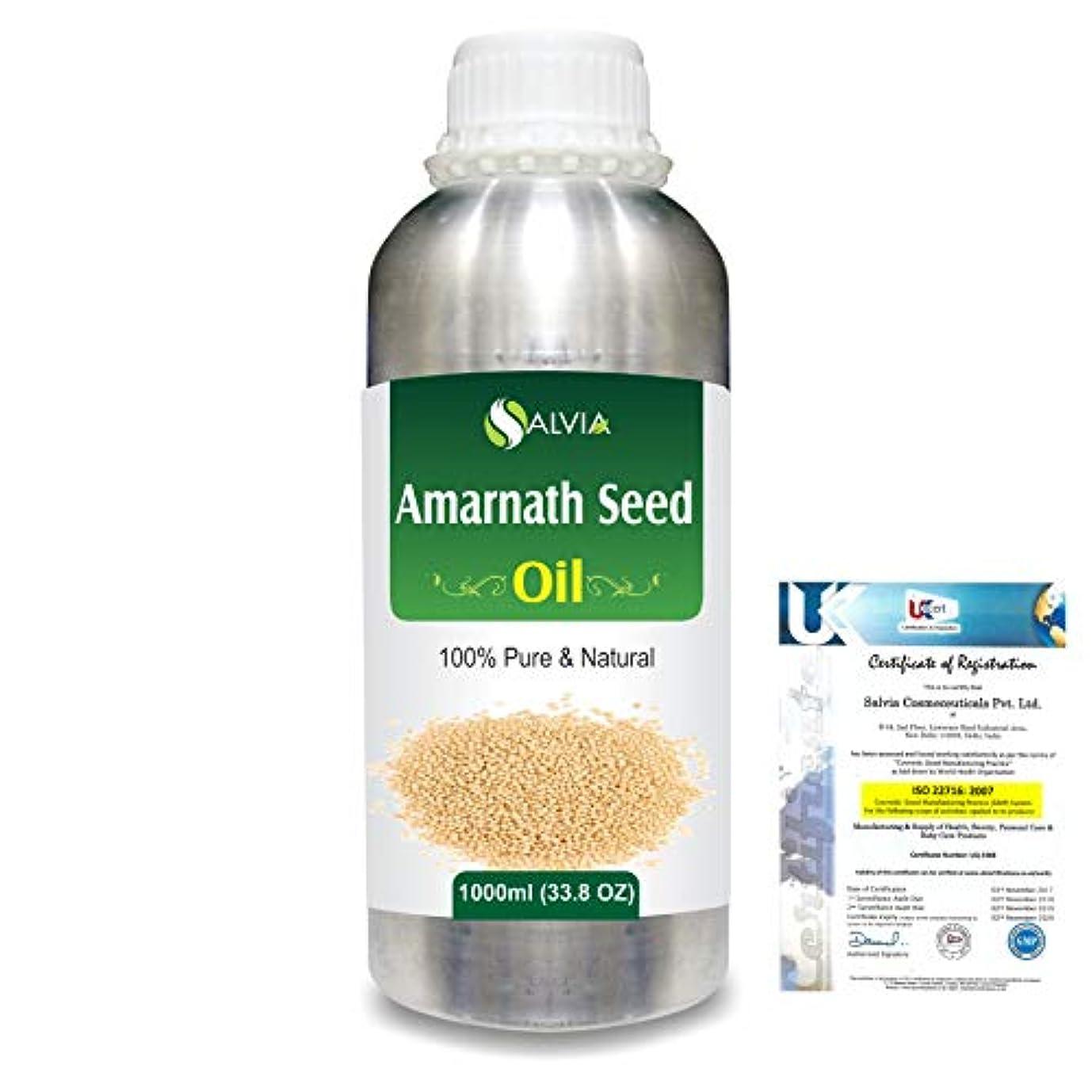 戸惑う影響力のある靴下Amaranth Seed (Amaranthus caudatus)100% Natural Pure Carrier Oil 1000ml/33.8fl.oz.