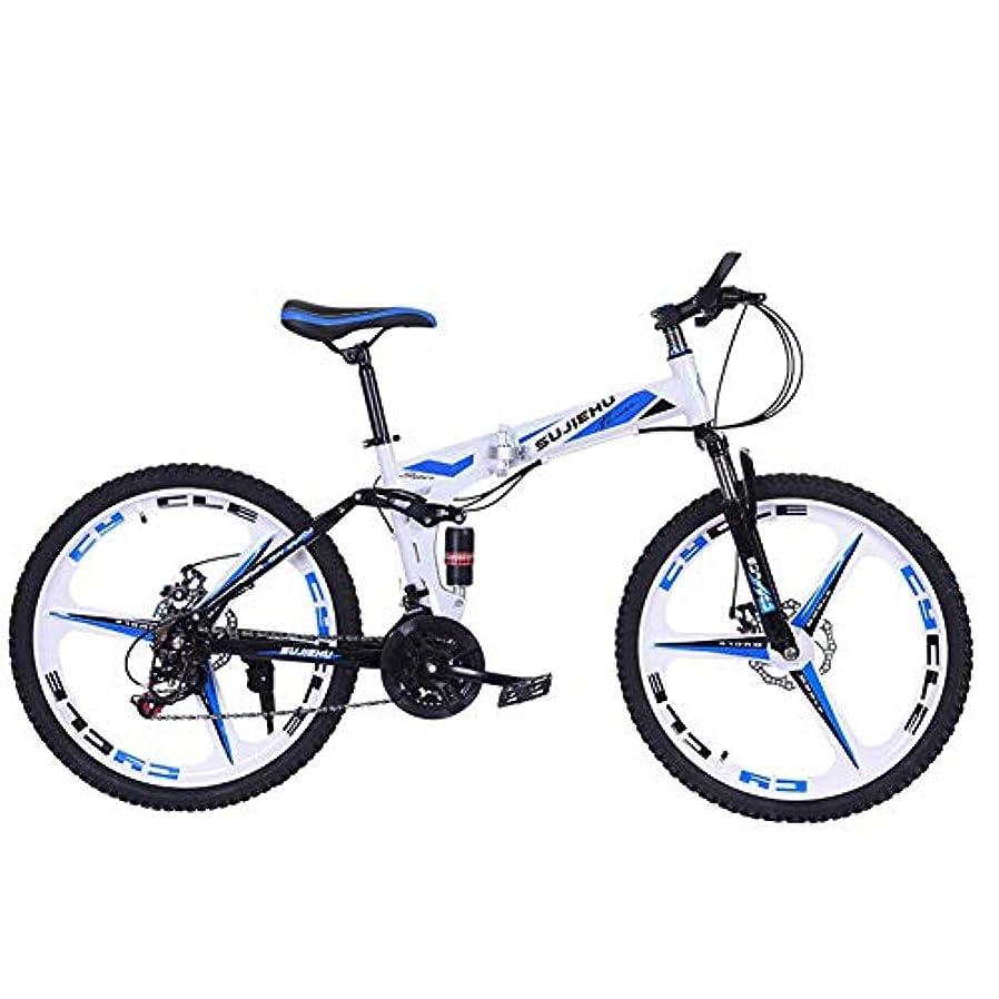 集中名目上のプロテスタント軽量のLushFoldingマウンテンバイク、26インチフルサスペンションダブルディスクブレーキ自転車24スピード高炭素鋼フレームダブルショックアブソーバーオフロード自転車の男性と女性の学生