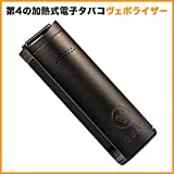 412QTsO%2B93L. SL160 - 【海外】「Digiflavor Edge 200W Wireless Charging TC VW Box Mod + Specter Tank Kit」「Oumier Rudder 200W TC VW Variable Wattage Box Mod」「One Vape Lambo 360mAh PODシステムスターターキット」「Geekvape FLINT starter kit 950mAh」