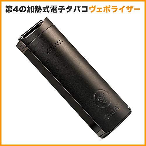【最新式バージョン】XMAX STARRY POTV LIMITED V3 電池交換式 18650 電池 加熱式タバコ ヴェポライザー ベポライザー アイコス グロー 紙巻タバコを加熱して吸える おしゃれなデザイン LCD画面付き スターリー 正規輸入品 3ヶ月メーカー保証付き (Black) (black)