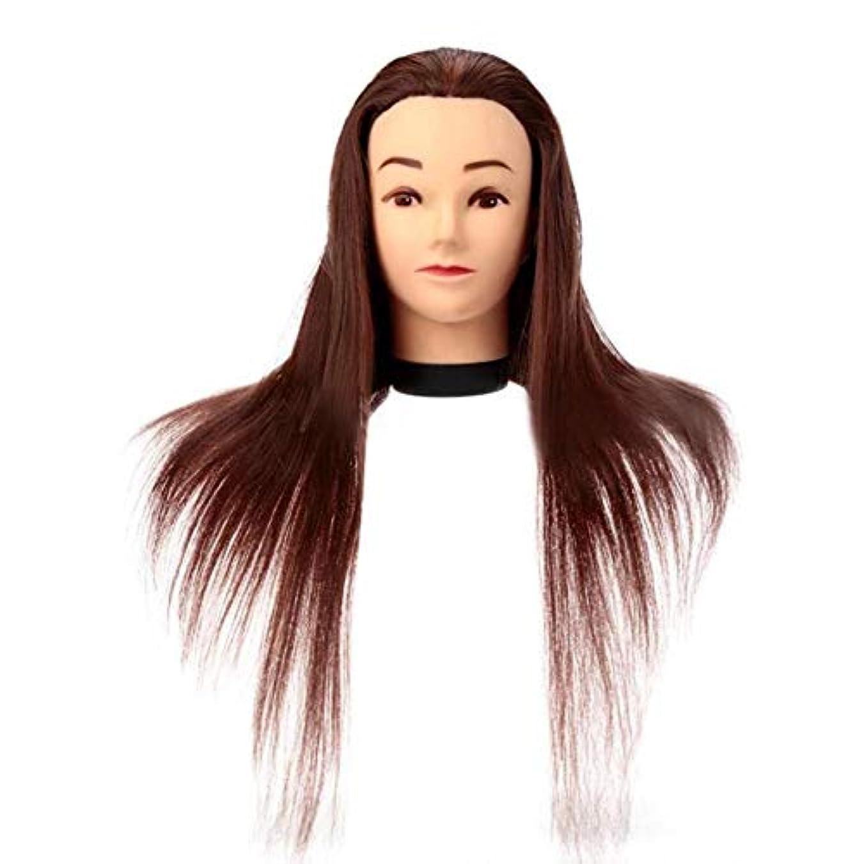 弾丸図書館強盗サロン散髪練習ヘッドモデルメイク学校編組髪開発学習モデルヘッドヘアストレートロングかつら