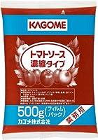 カゴメ)トマトソース濃縮タイプ 500g