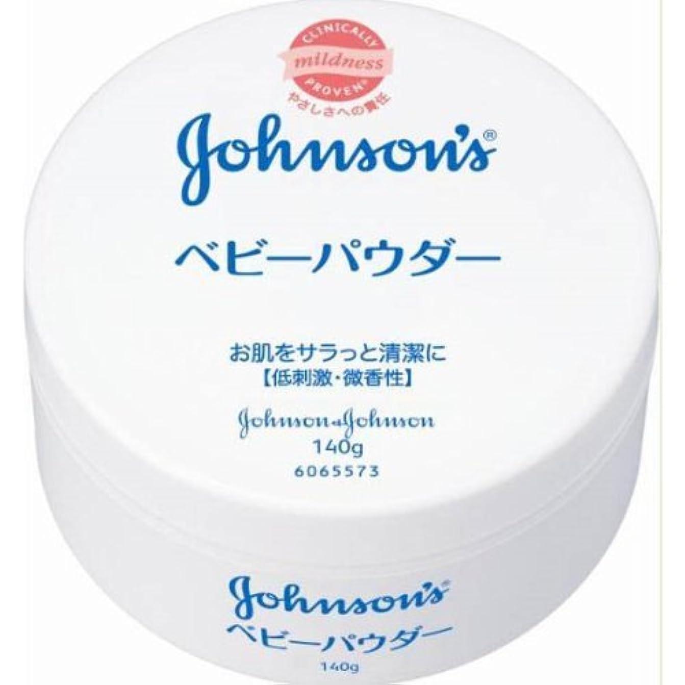チーム残忍な論理ジョンソン ベビーパウダー プラスチック容器