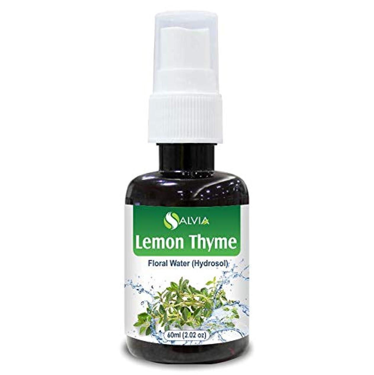 マティスカウンターパート甥Lemon Thyme Floral Water 60ml (Hydrosol) 100% Pure And Natural