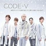 14ヶ月 / CODE-V