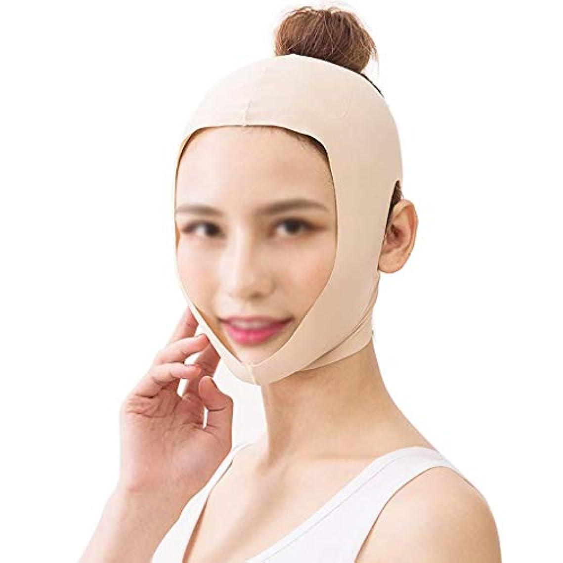 士気先見の明元に戻すフェイスリフト用フェイシャル引き締め包帯、フェイシャルリフティングツール、二重あごを減らすためのリフティング包帯